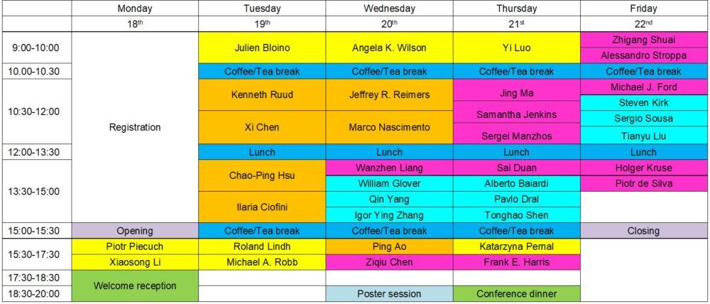 detail_schedule